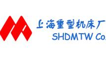 上海重型机床厂