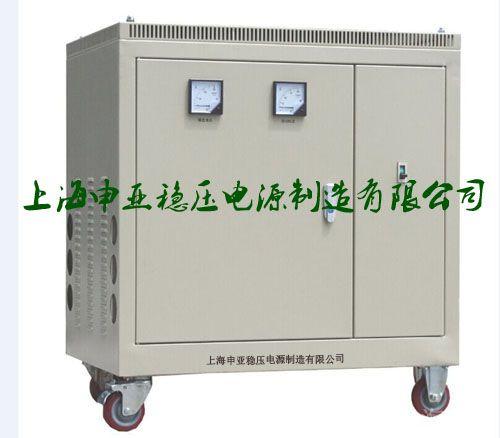 三相干式隔离变压器运行的目的